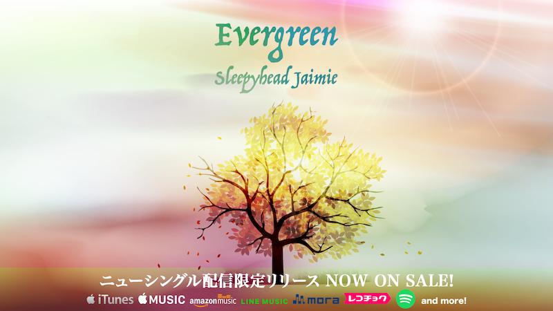 evergreen_cover169_shops